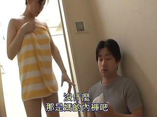Porn Japanese